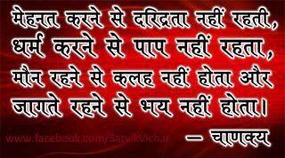 Anmol Vachan In Hindi Photos Images Wallpapers 5