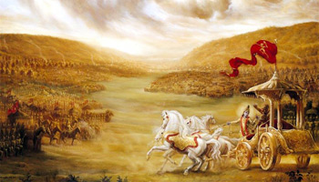 Bhagwat Gita Suvichar Anmol Vachan Picture Images