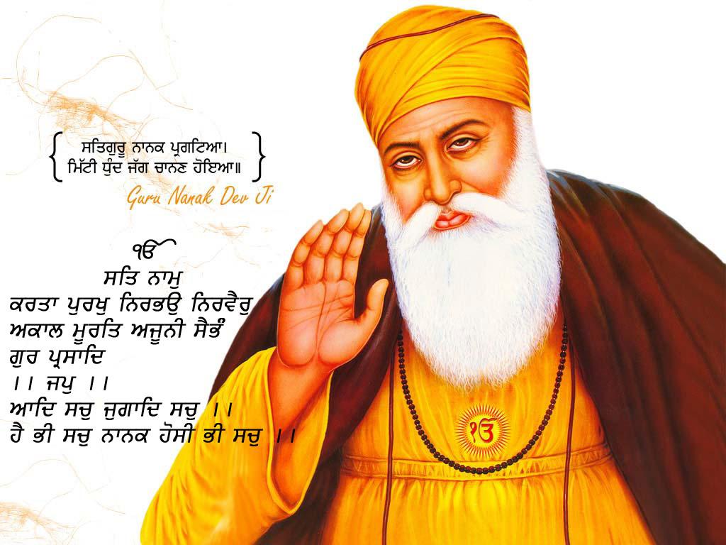guru nanak dev ji quotes in english hindi meaning anmol vachan