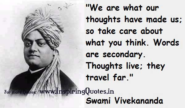 Swami Vivekananda Education Quotes, Thoughts Images Wallpapers