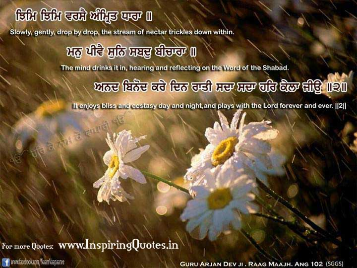 Gurbani Quotes, Sayings Images Wallpapers Pictures