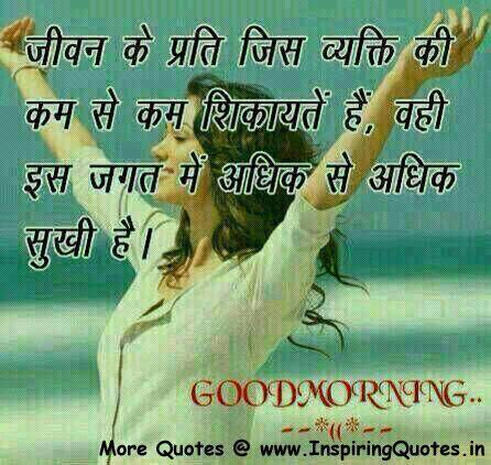 morning start at miracles quotes