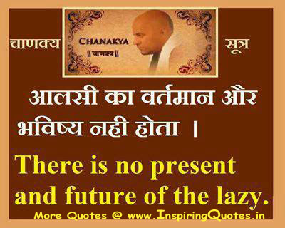 Chanakya's Teachings, Chanakya Advices in Hindi, Chanakya Neeti Images Wallpapers Pictures Photos