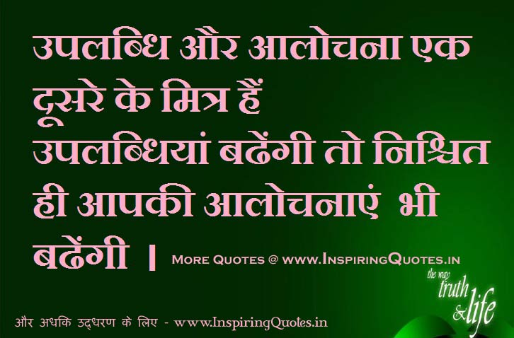 Nice Lines Sms  Nice Message  Nice Sms in Hindi with Images Wallpapers Photos Pictures