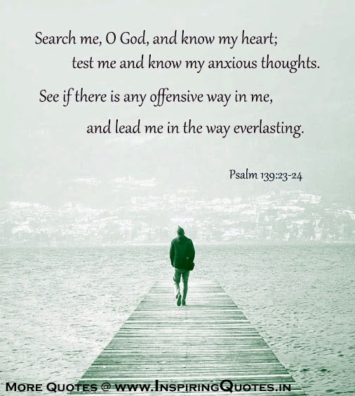 God Inspirational Quotes, Motivational Thoughts about God with Pictures, Images, Wallpapers, Photos