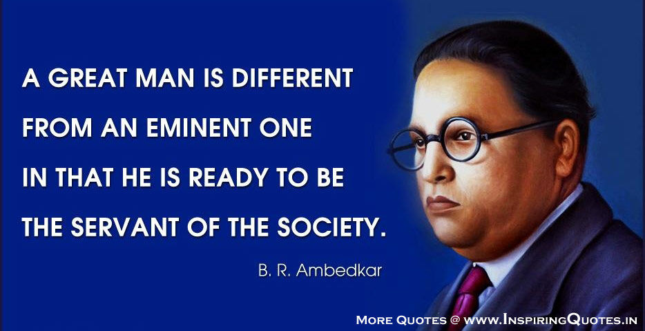 Dr. B R Ambedkar Quotes in Hindi with Meaning English - Inspirational Quotes, Images, Wallpapers, Photos, Pictures