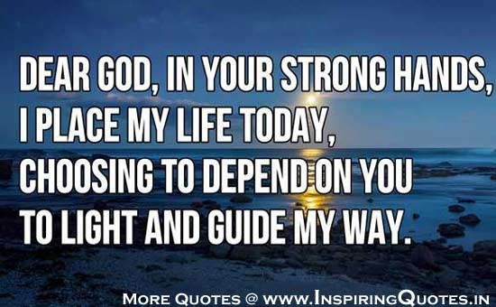 God prayer quotes images wallpapers photos pictures download god prayer quotes images wallpapers photos pictures download altavistaventures Images
