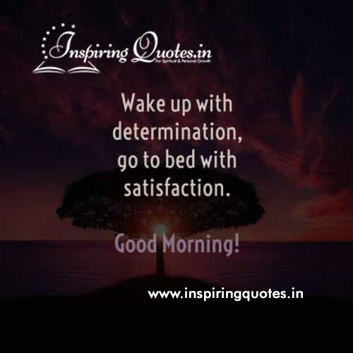 Inspirational Good Morning Quotes And Wake Up Quotes